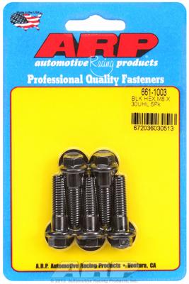ARP Crank Pulley Bolt Set: M8 x 1.25 x 30 hex black oxide bolts (Set of 5)