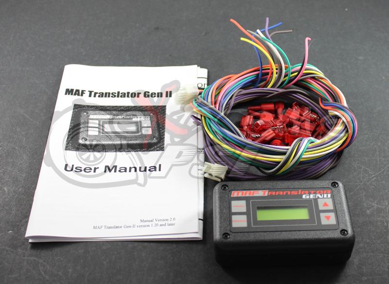 MAF Translator GEN 2