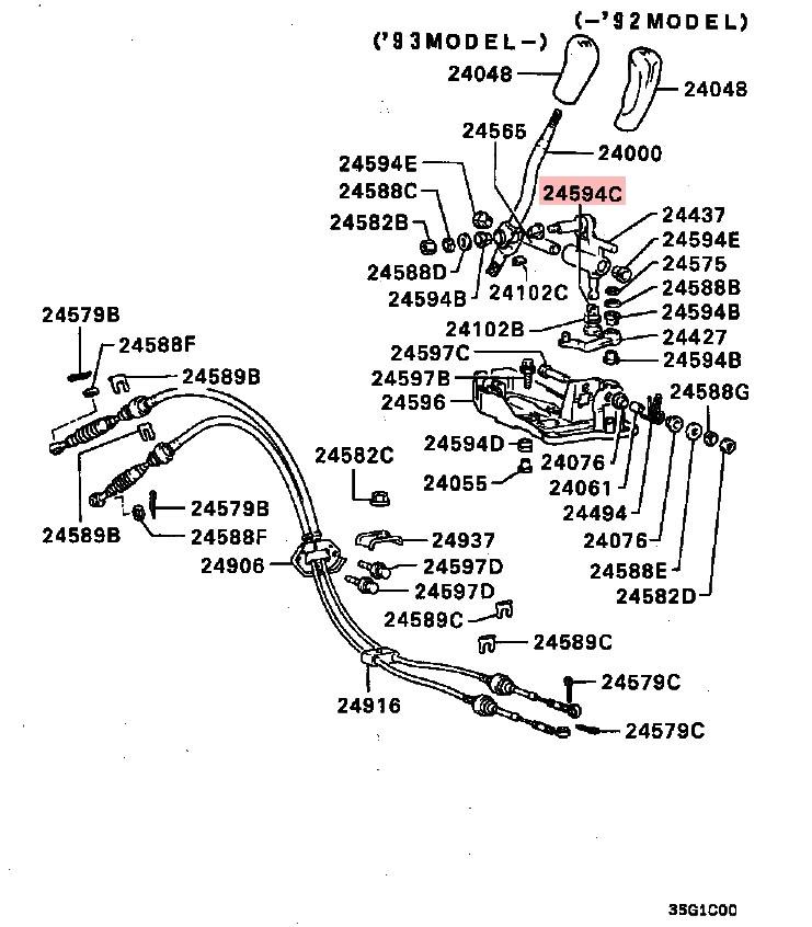 OEM Gearshift Link Bushing: Mitsubishi Eclipse 1990-1999