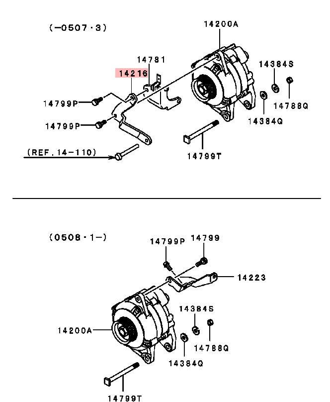 OEM Alternator Adjusting Brace: Mitsubishi Evolution 8 (Use for EVO 9 with EVO 8 water pump)