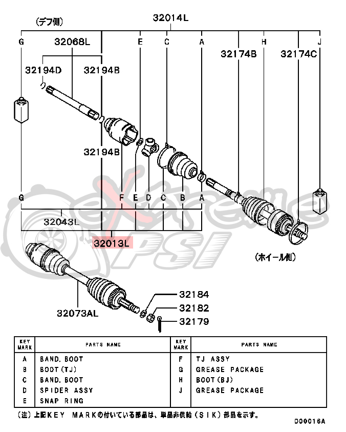 for 2003-2006 Mitsubishi Outlander Front Passenger ODM MI-8-8057A New CV Axle Shaft//Drive Axle Assembly FWD Side Right