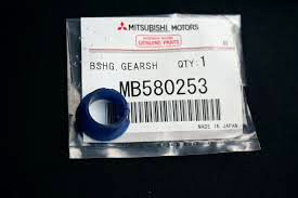 OEM Shifter Bushing Gearshift Link: Mitsubishi Eclipse 1990 Only (Requires 6)