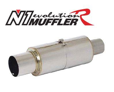 "APEXi N1 Evolution R Universal Muffler: 2.5"" Inlet/90mm Tip"