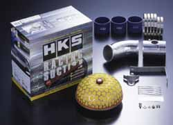 HKS Racing Suction Reloaded Intake System: Mitsubishi Lancer EVO VIII & IX