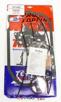 Topline Block Gasket Set (Conversion): Mitsubishi Eclipse 90-99