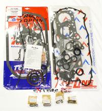 Topline Complete Gasket Set: Mitsubishi Eclipse 90-99