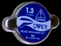 Power Enterprise Radiator Cap 1.3kg/cm2: Type N (Most Nis/Maz/Mit/Sub)