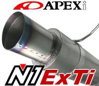 APEX'i N1 ExTi (Expert Titanium) Exhaust System: Mitsubishi Lancer EVO VIII & IX